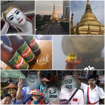 2017年 黄金の国ミャンマー!