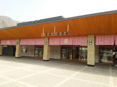 鬼怒川温泉駅周辺散歩