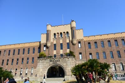 MIRAIZA OSAKA-JO (ミライザ 大阪城)