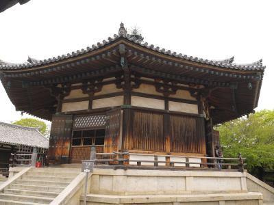 2018年 奈良旅行 2日目は定期観光バスに乗って法隆寺・西ノ京を巡ります