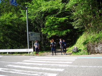 熊野古道: 「赤木越え」1
