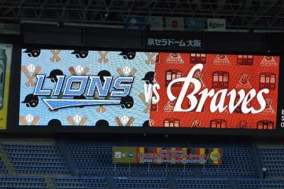 初の京セラドームで野球観戦!2日連続で観に行っちゃいました!2日目編