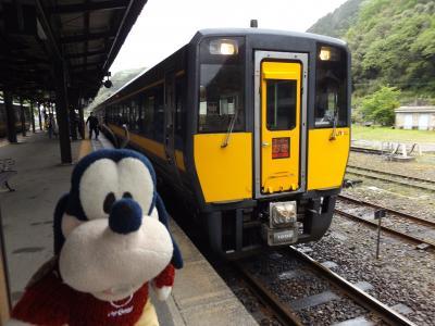 グーちゃん、GWに島根へ行く!(津和野駅へスーパーおき号でGO!編)