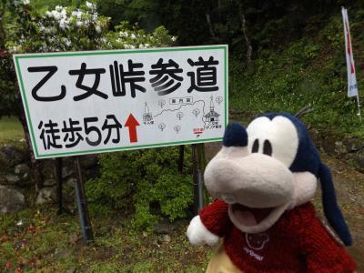 グーちゃん、GWに島根へ行く!(乙女峠マリア聖堂も世界遺産に!!編)