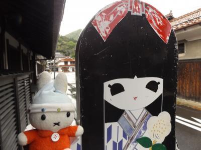 グーちゃん、GWに島根へ行く!(風情ある殿町通りの酒屋でなべなべと再会!編)