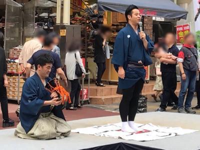おおみや盆栽春まつり2018②~大宮駅東口で行われたイベント(5/4編)~