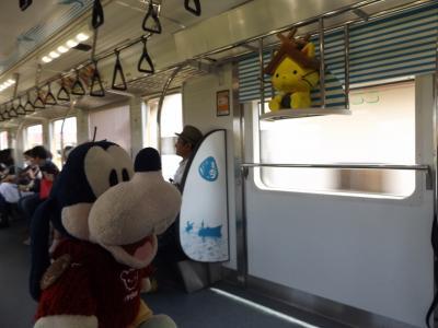 グーちゃん、GWに島根へ行く!(仲手川良雄の電車に乗って出雲大社へ!編)