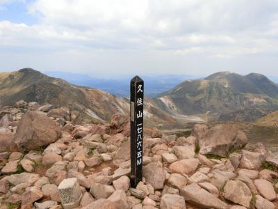 【5座目】久住山 1,786m