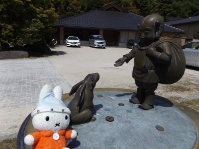 グーちゃん、GWに島根へ行く!(玉造温泉でタマは鍛えられるのか?編)