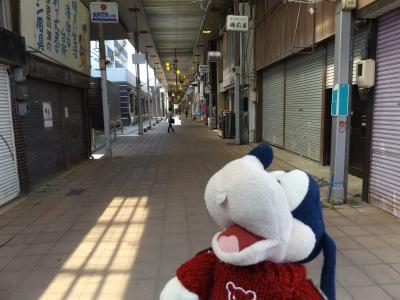 グーちゃん、GWに鳥取へ行く!(キングギドラ戦に勝利?いざ米子へ!編)