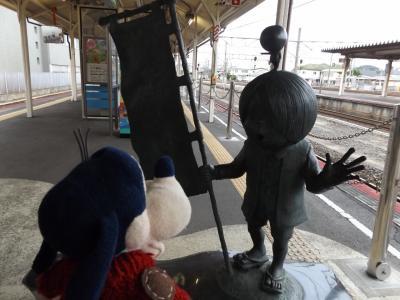 グーちゃん、GWに鳥取へ行く!(猫娘列車で米子空港へ!帰京編)