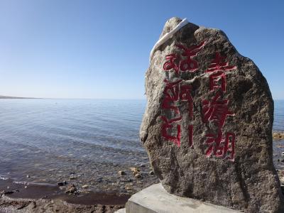 2018年4月 西安インアウトでどこに行きましょう 摩訶不思議姉妹の中国西北部の旅3日目(西寧→青海湖ツアー!)