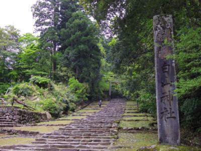 北陸三県寺社と芸術巡り 3日目