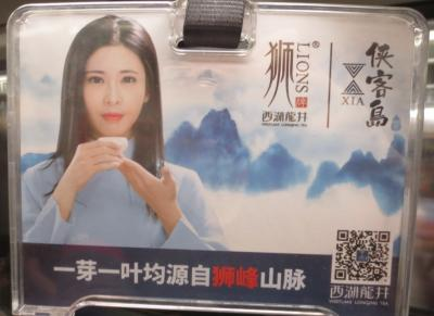 美食を求めて!上海から四川省宜賓市まで鉄道とバスを乗り継いで行く旅 #01 上海 南京西路の四季坊