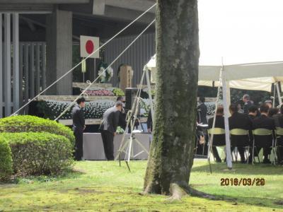 東京100景(6)戦没者霊園。