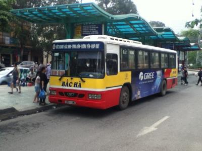 空港からローカルバスで市内へ