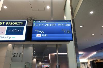 ウィーン、マルタ島、ローマ旅 2018<1>出発編