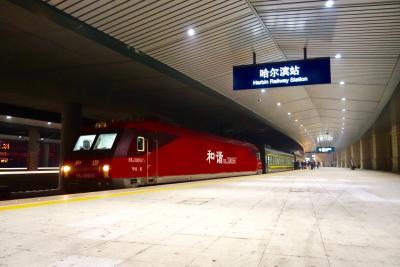東北(旧満州)ᠮᠠᠨᠵᡠ 中国最深旅 ②ハルビン