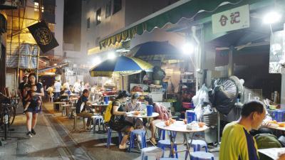 香港・マカオひとり旅(1) 湾仔・SOHO・ヴィクトリアピーク