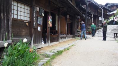 My trip:中津川