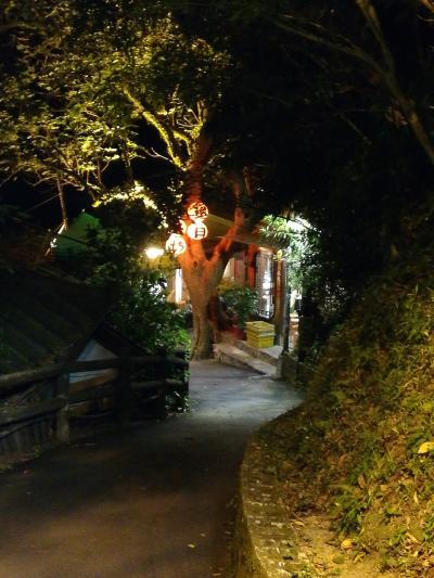 台北2泊3日の旅①