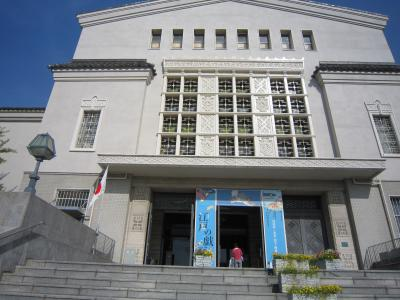 江戸戯画展と天王寺公園