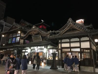 台風に振り回された松山・道後温泉一人旅(1~2日目)