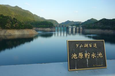 GWも混雑回避☆紀伊半島斜め縦断で岩と水を見る旅3泊4日 〈第2日目・天川村でpart4〉