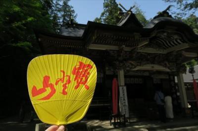 2018年04月 秩父の芝桜鑑賞と宝登山神社に行ってきました。