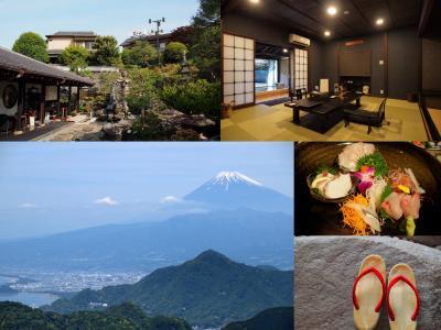 春の伊豆旅No.2 伊豆長岡温泉 石のやで湯ったり温泉とおいしい食事を楽しむ 伊豆の国パノラマパークから富士山を眺めよう