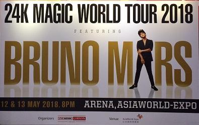 アジア〆だよ BrunoMars コンサートin香港