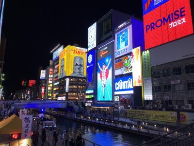 一人旅第2弾!大阪市内を気ままに観光(2日目・3日目)