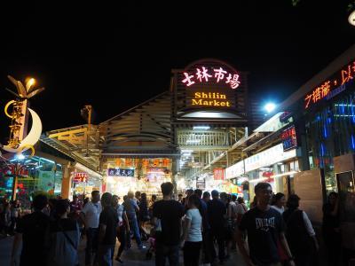 初台湾!2泊3日の女一人旅。1日目
