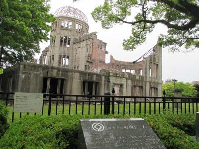 新緑の高知・広島・九州と韓国クルーズ(その2 広島)