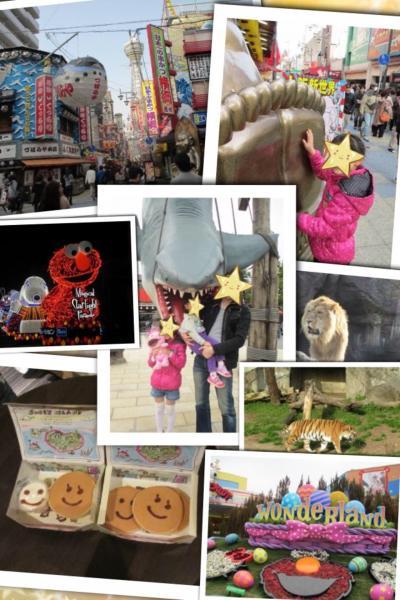 誕生日祝いのUSJ旅行(8歳・3歳子連れ旅行)