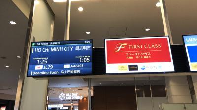 2018年JAL修行_6-1:今度の弾丸旅はベトナムホーチミン!パークハイアットサイゴンのパークエグゼクティブスイートに泊まる1泊2日編