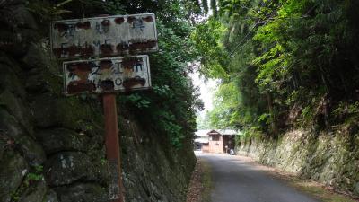 阿波池田から西へ 旧阿波伊予街道を境目峠まで原付ツーリング