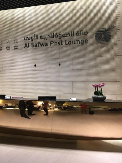 ドーハ・ハマド国際空港・カタール航空・ファーストクラスラ・ラウンジ