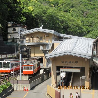 箱根・湯本温泉 初夏の漫遊記