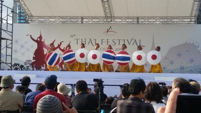 2018年 毎年恒例のタイフェスティバル大阪(第16回)