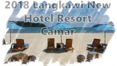 マレーシア旅行、プール、ビーチが良い4つ星ランカウイホテルリゾート