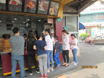 上海の肉まん屋で朝食・四川北路