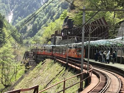 ゴールデンウィーク富山の自然をのんびり列車でめぐる旅(4)黒部峡谷篇