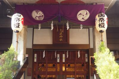 烏森神社 東京福めぐり⑧ 明暦の大火を逃れた神社さん!