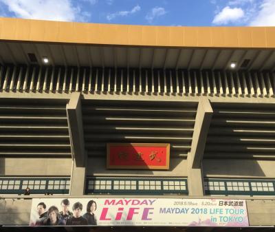 五月天武道館ライブと東京観光~1日目