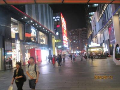 上海の五角場万達広場・改装オープン