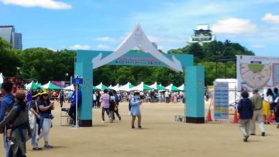 タイフェスティバル2018大阪城公園