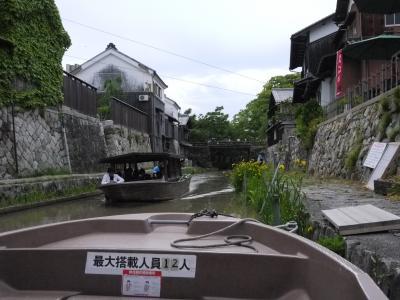 GW京都の旅、二日目は滋賀へ
