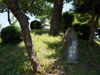 大山街道を歩く(長津田~大和市鶴間)