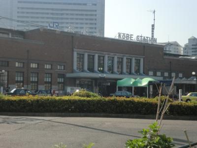 サクッとルーツをたどる旅☆神戸